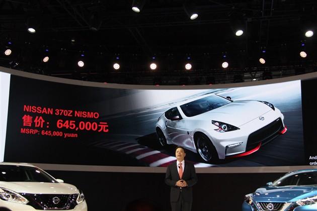 日产370Z Nismo上市 售价64.5万元