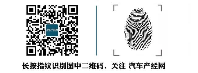 """探馆首届亚洲CES展 车企展示""""黑科技"""
