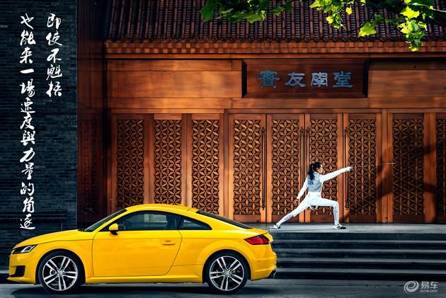 通用中国携手上海交大启动车辆共享试点