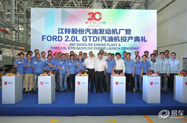 江铃投产福特2.0GTDI引擎 未来将搭撼路者