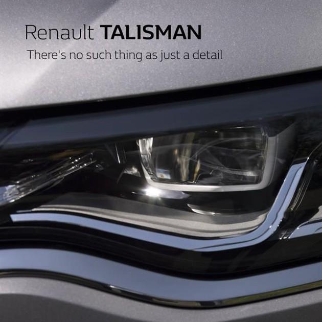 全新塔利斯曼更多细节图发布 配备LED大灯