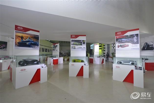第三届起亚汽车设计大赛在798完美落幕