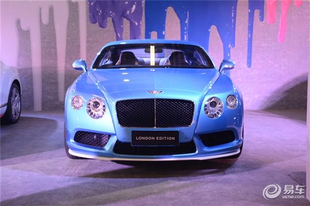 宾利欧陆GT伦敦特别版首秀 成都车展上市