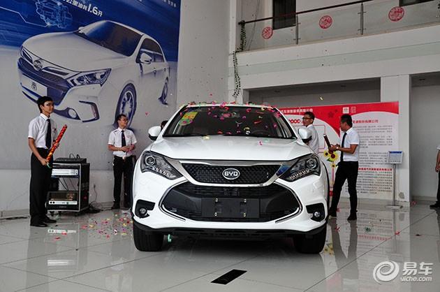 苏州元生新能源汽车比亚迪唐上市发布会高清图片