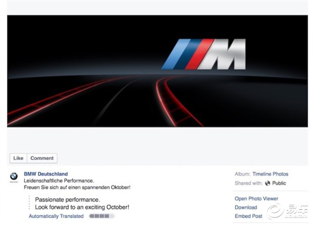 宝马M2 Coupe十月底发布 百公里加速4.5秒