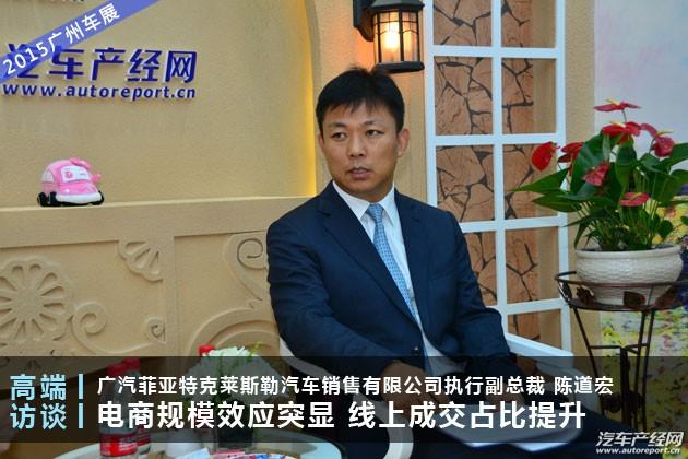 陈道宏:国产自由光订单过万 渠道信心大涨