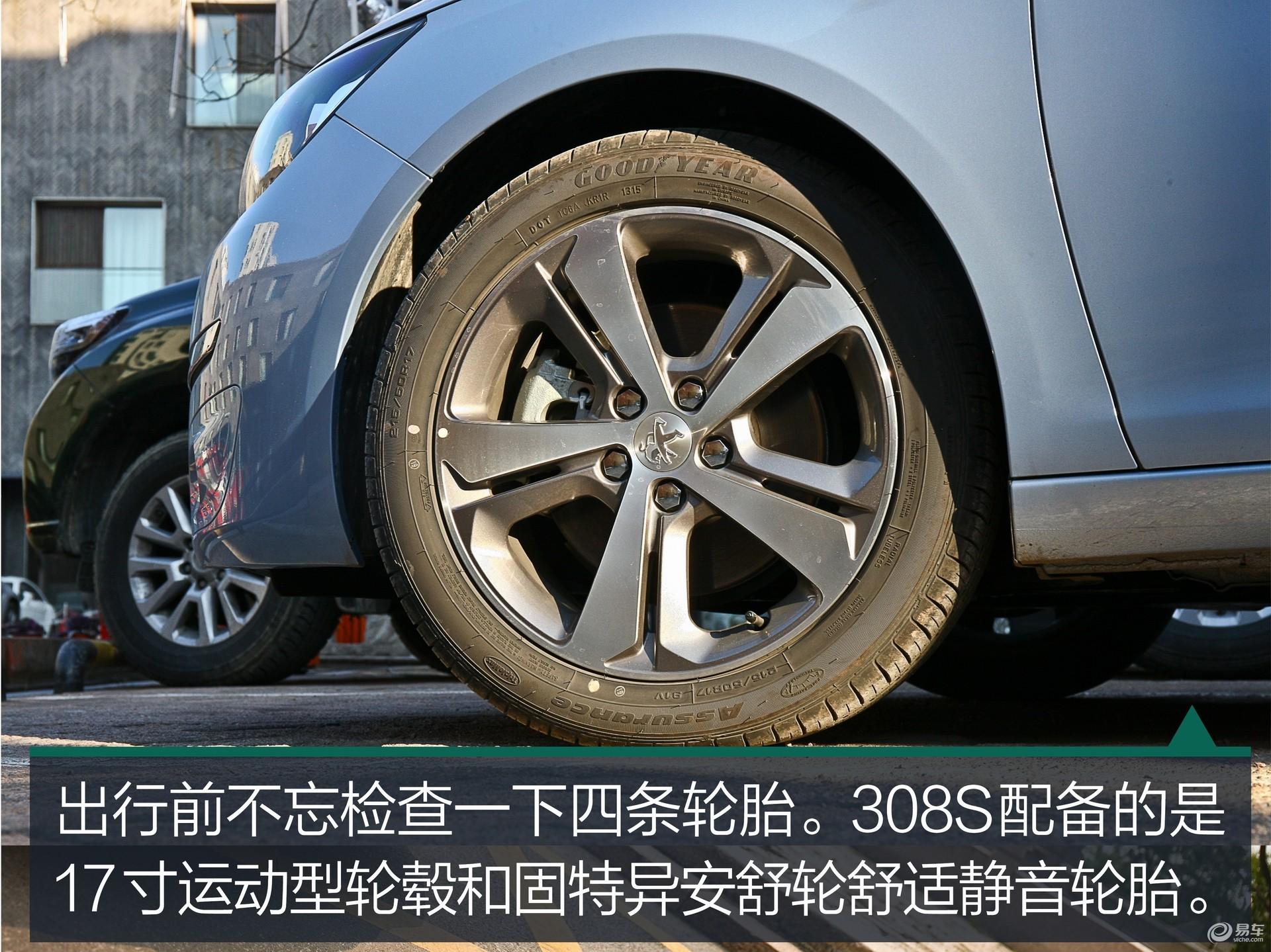 【图文】美女车主驾驶东风标致308s京沪游记