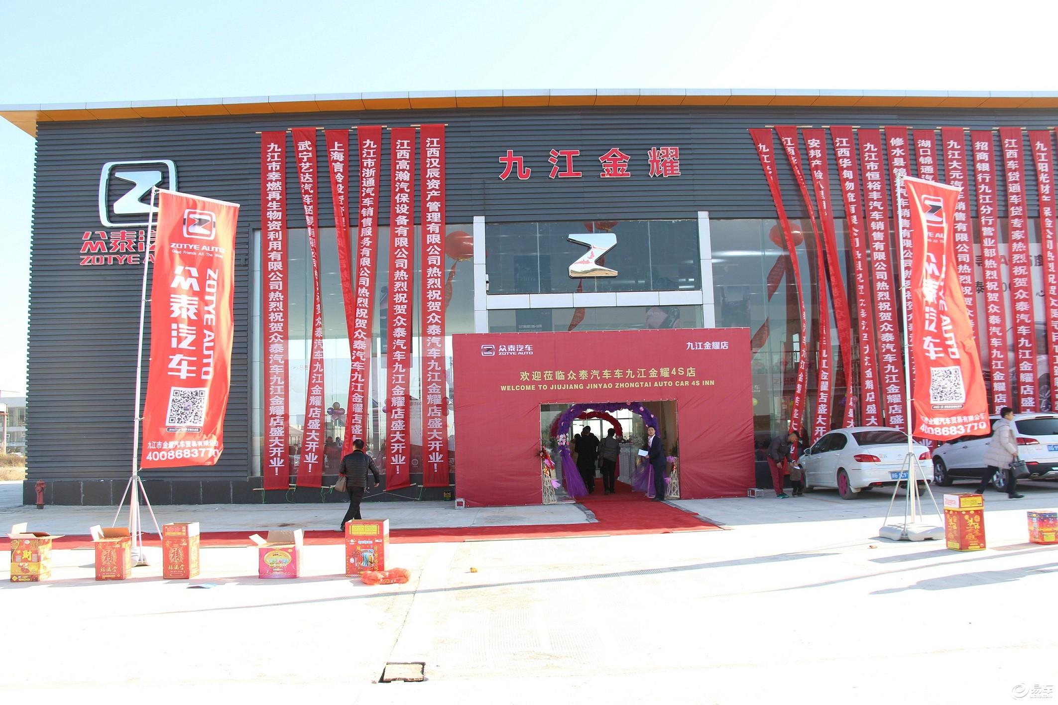 九江明阳电路科技有限公司