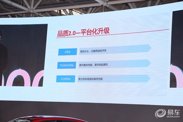 奇瑞升级车型平台 将推T15/T17等多款新车