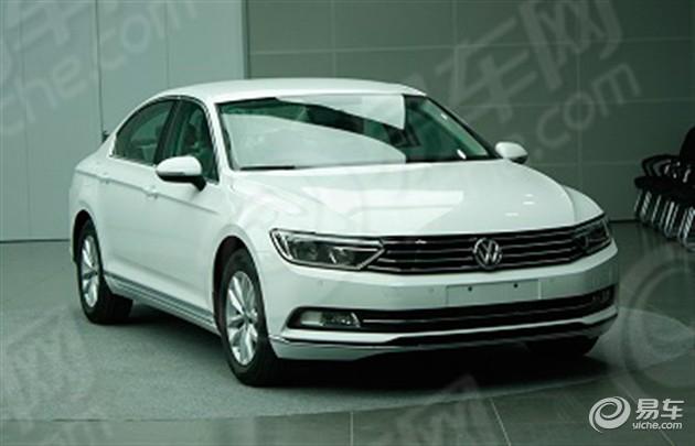 换代迈腾将于北京车展首发 7月20日上市