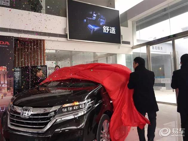 新艾力绅终于在咸阳市东风本田4s店失控宝马上市m3起步图片