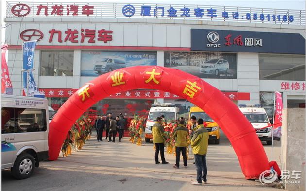 龙宇东风御风徐州4s店宣布正式开业