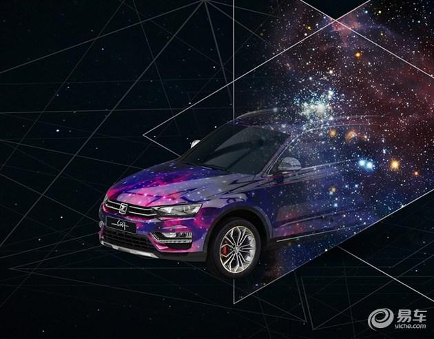 众泰SR7或推全新星光版限量外观涂装
