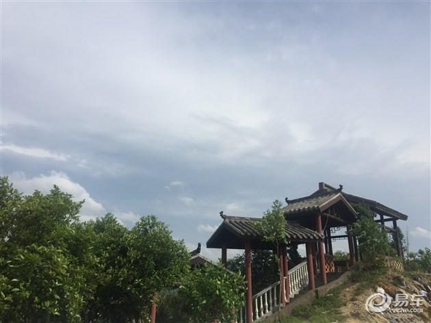【圖文】紹興瑞和江淮湖畔山莊自駕游活動完滿結束