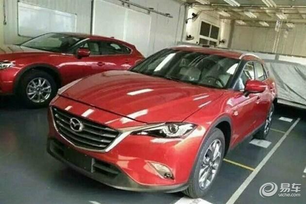曝马自达CX-4疑似售价 13.68万-20.98万元