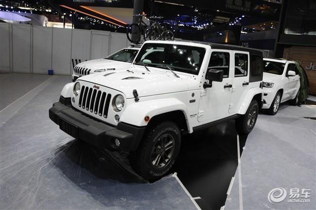 Jeep牧马人75周年致敬版北京车展首发