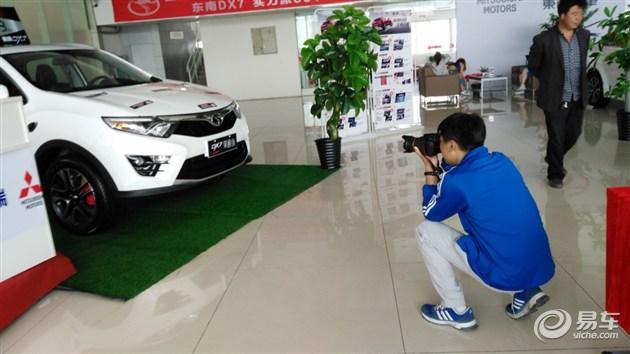 东南汽车DX7黑爵饰版宁夏区正式上市高清图片