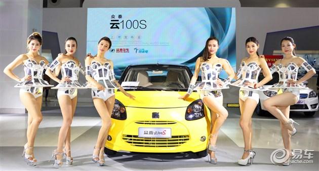 独具三大特色众泰云100S登陆青岛国际车展