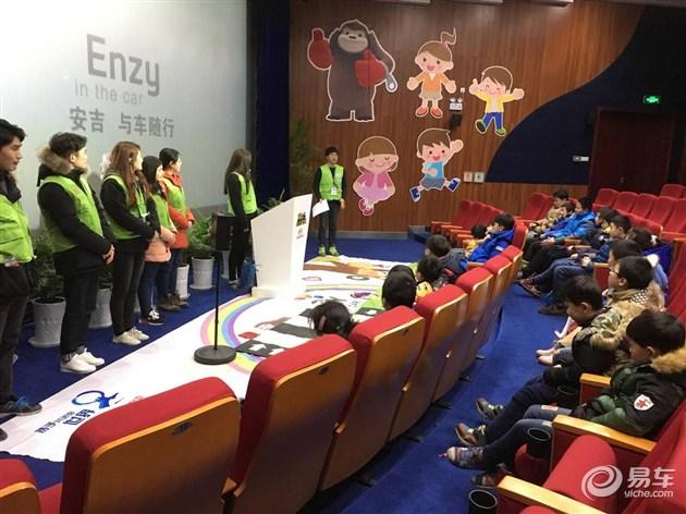 在盐城香港伟才国际幼儿园设置交通安全主题教室