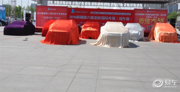6月9日第六届亚欧国际车展开幕现场报道!