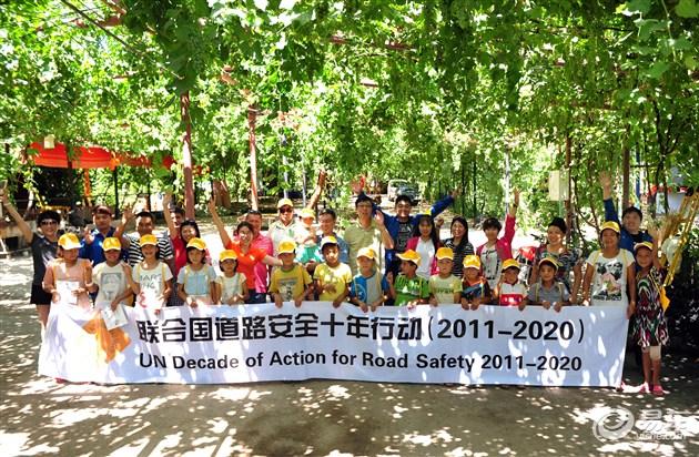 中华助力联合国道路安全十年行动纪实