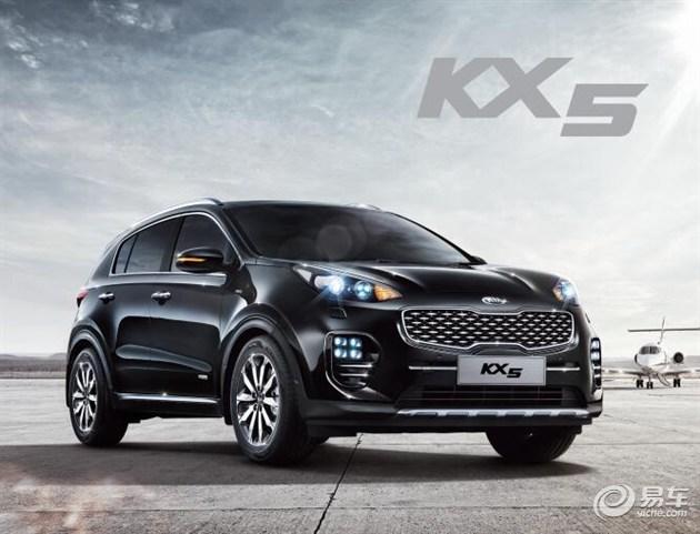 SUV阵营强者如云  起亚KX5凭什么争夺市场