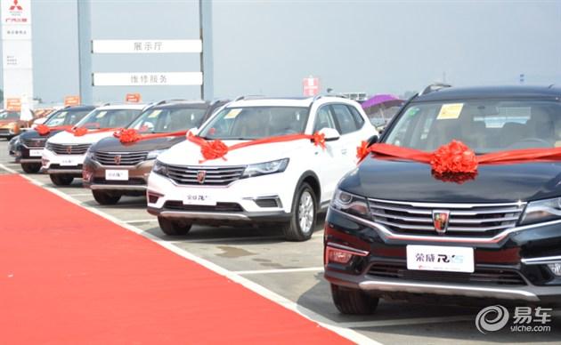 10辆荣威互联网SUVRX5交付贵阳首批车主高清图片
