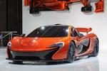迈凯轮P1概念车于巴黎车展正式亮相
