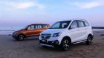 北京福田伽途ix智能家庭车