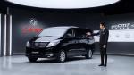 东风风行CM7产品介绍