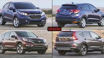本田HR-V 设计对比2015款本田CR-V