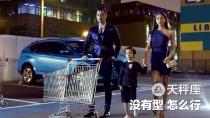 2016款纳智捷优6 SUV 天秤座天生有型