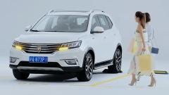 2016款荣威RX5互联网SUV 思考响应篇