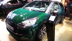 2017款雪铁龙DS 3 Cabrio 设计别出心裁