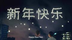 大众途观燃孔明灯 创意祝福中国新年