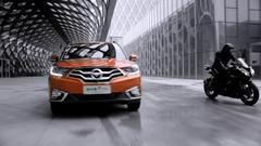 小型SUV海马S5 Young上市 售价7.58万起