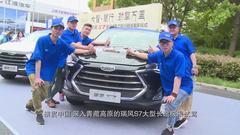 江淮汽车旗舰SUV瑞风S7 大事件盘点