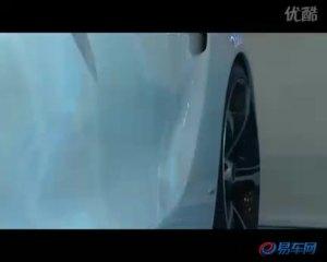 09广州车展丰田概念车