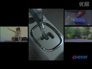 北斗星官方车型介绍