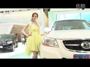 奥轩G5洋车模软玉温香