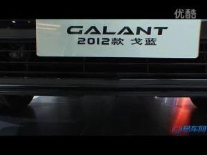 东南三菱2012款戈蓝