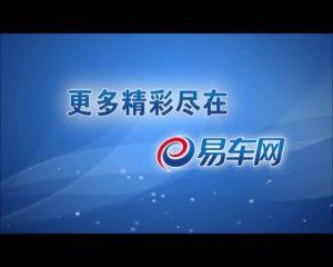 奇瑞QQ6正面碰撞测试