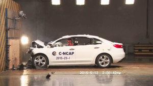 众泰Z500 C-NCAP碰撞测试