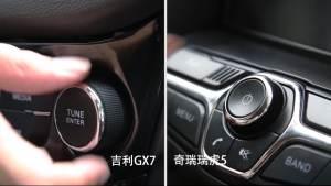 国产热门SUV内饰做工对比