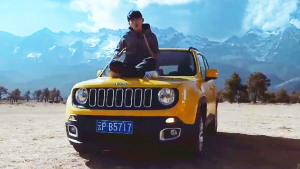 全新Jeep自由侠年度神曲