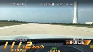 宝马530Li xDrive 加速测试