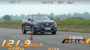雷诺科雷傲SUV 四百米加速