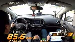 2017款传祺GS4加速测试