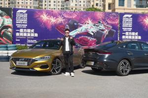 试驾北京现代菲斯塔