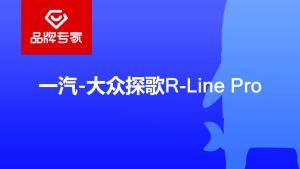 试驾大众探歌R-Line Pro